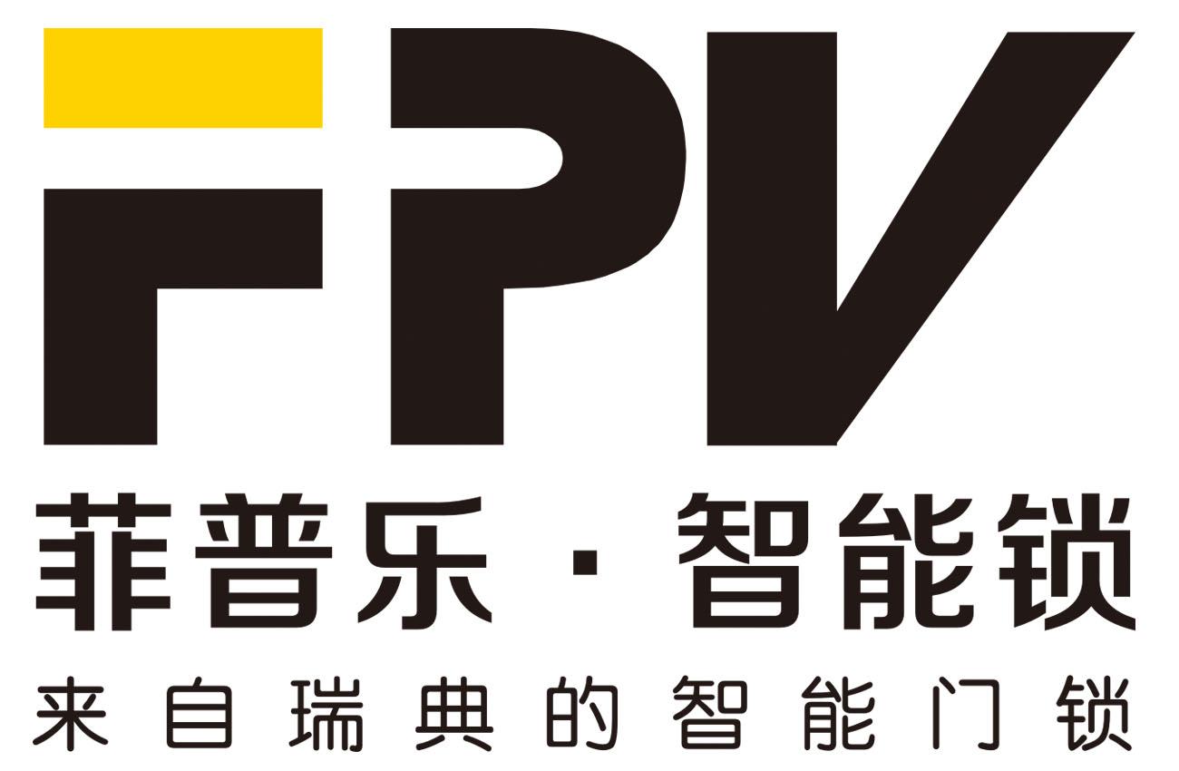 深圳市中美安科技有限公司