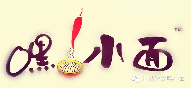 新疆乐嘉餐饮管理有限责任公司
