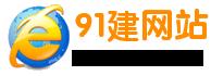 泰兴市未来数码科技有限公司