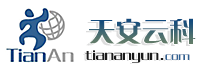 珠海天安云网络技术有限公司