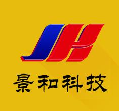 青岛盛世景和商贸有限公司