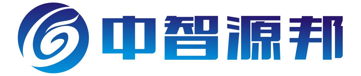 河南省中智源邦知识产权代理有限公司