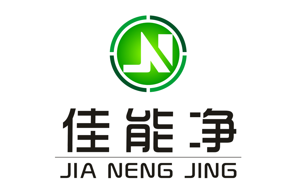 深圳市佳能洗涤用品有限公司